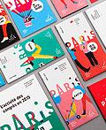 巴黎公约和旅游局品牌设计