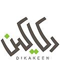 科威特dikakeen餐厅品牌设计