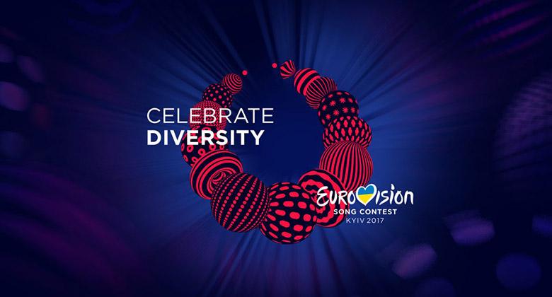 2017年欧洲歌唱大赛视觉形象发布