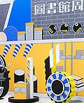 澳门图书馆周2016视觉形象设计