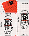 澳门卓思乐爵士乐海报展视觉形象设计