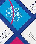 布达佩斯申办2024奥运会候选城市视觉形象设计
