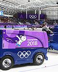 第23届平昌冬季奥林匹克运动会VI设计欣赏