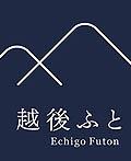 日本Echigo Futon床上用品公司VI设计