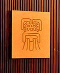 秘鲁Cau Cau餐厅品牌VI设计