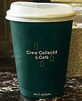蒙特利尔Crew Collective & cafe咖啡馆品牌VI设计