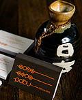 Pabu烧烤和清酒品牌视觉形象设计