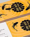饺子世家品牌视觉形象设计