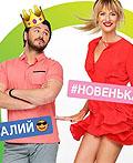 乌克兰电视频道Novyi Kanal品牌设计