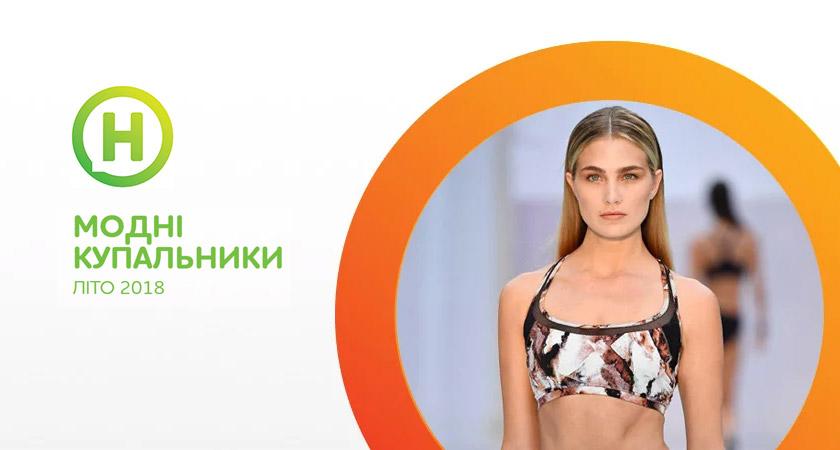 乌克兰电视频道Noviy Kanal启用新台标