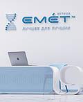 EMET美容美发公司品牌VI设计