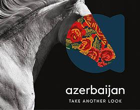 阿塞拜疆新国家品牌视觉形象设计欣赏