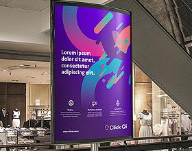 Click Qi管理咨询公司品牌视觉形象设计