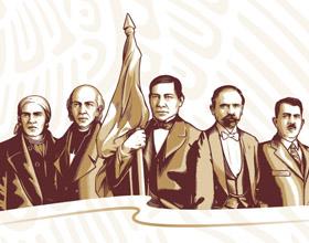 墨西哥政府新品牌视觉设计