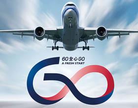 中华航空60周年纪念LOGO品牌形象设计
