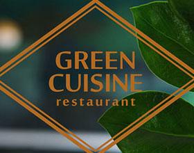 Green Cuisine素食餐厅品牌视觉象形设计
