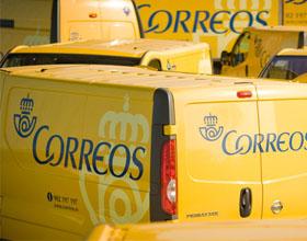 西班牙国家邮政Correos新品牌形象设计