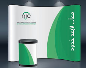 巴勒斯坦NIC/国家保险公司品牌VI设计