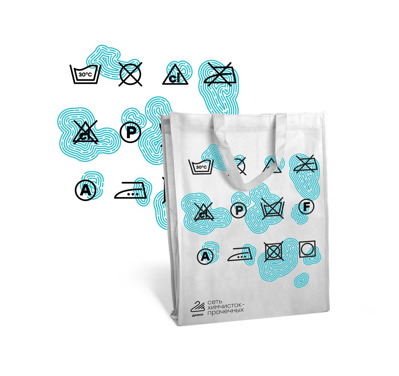 干洗店Diana品牌视觉形象<a href=http://www.ccdol.com/ target=_blank class=infotextkey>设计</a>