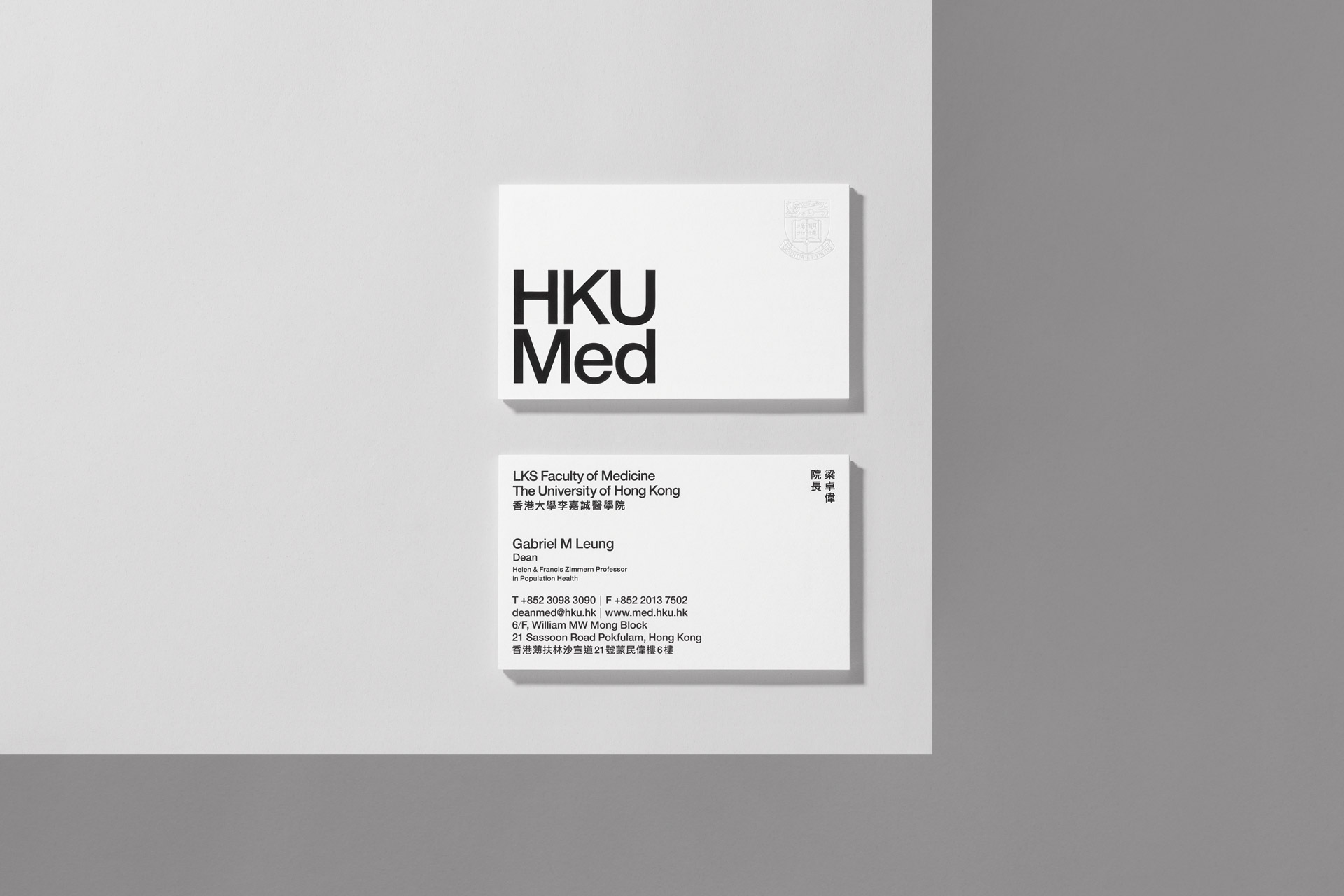 香港大学李嘉诚医学院品牌视觉<a href=http://www.ccdol.com/ target=_blank class=infotextkey>设计</a>