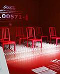 可口可乐125年展览设计