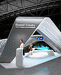 俄罗斯工业技术项目展览台设计