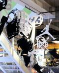 耐克欧洲旗舰店空间环境设计欣赏