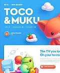 漂亮的Funtyx网站设计:最好的孩子!