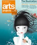 ARTS 杂志封面设计