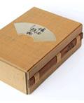 2010年度《中国最美的书》设计欣赏第二辑
