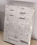 优秀书籍装帧设计(二)
