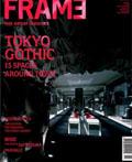 全球著名FRAME 杂志封面设计