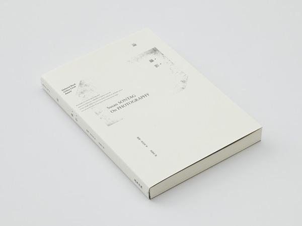 简洁到极致的大白底书籍封面设计欣赏02