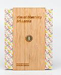 斯里兰卡视觉多样性书籍设计