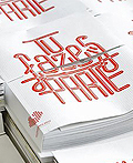 European Capital文化项目书籍设计