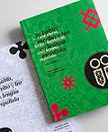 《leo en lengua espanola》第二卷书籍设计