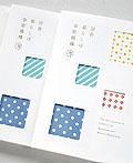 日本乡村生活的四个季节书籍设计
