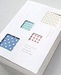 日本《四季》书籍设计