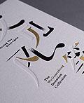 新加坡《又见风筝》书籍设计