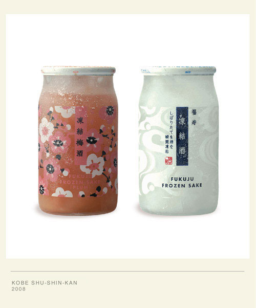 日本池田毅包装设计作品欣赏