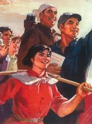 中国共产党重大历史事件(三)