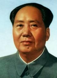 中国共产党重大历史事件(四)