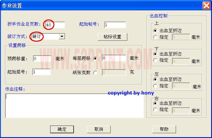 PFq中国设计在线-方正文合3.0折手教程